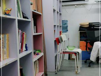 我们的图书馆