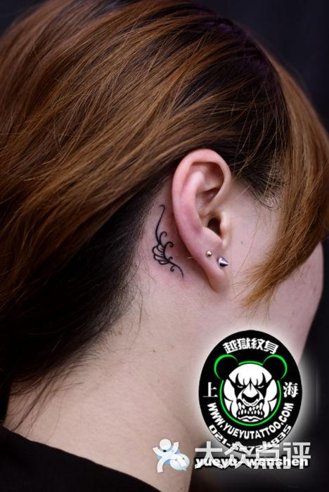 耳后小图腾纹身 dpuserAt 3148436035的图片