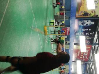 茗禄羽毛球健身馆