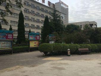 陕西国际商贸学院(南校区)