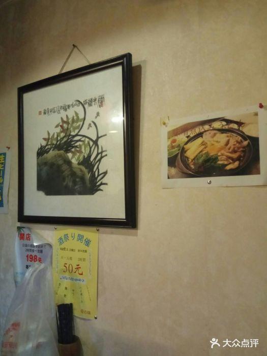 矢作川日本料理(巴黎春天天山店)图片 - 第88张