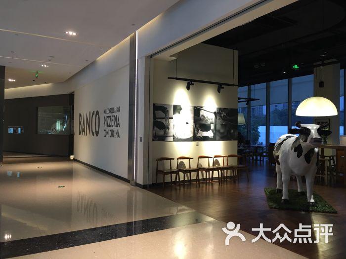 banco棒客(无限极荟购物广场店)门面字体-第59张time设计图片图片