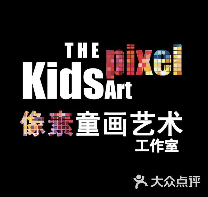 画室logo副本图片