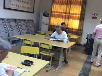 湖南省衡阳县图书馆