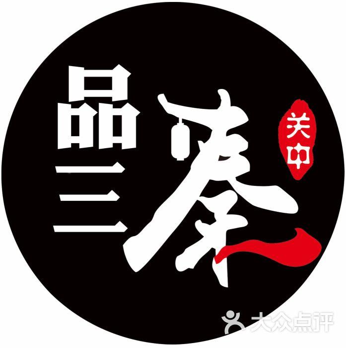 logo 标识 标志 设计 矢量 矢量图 素材 图标 697_700