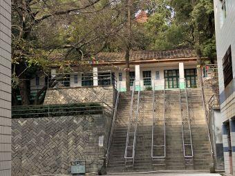 福建省仙游第一中学