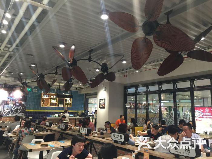 寻味香港(双井富力城店)-美食-北京美食-大众点三溪图片长乐图片
