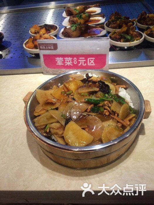 湘赣木桶饭-图片-北京美食-大众点评网