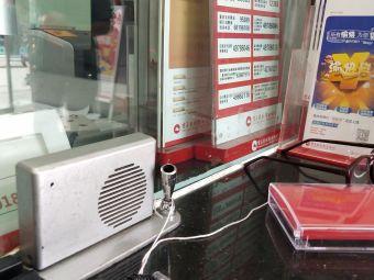 重庆农村商业银行(金都分理处)