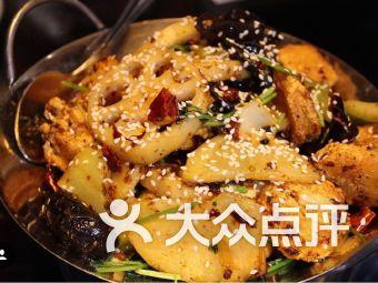 GuYi Restaurant