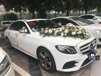 重庆市大足区畅运汽车租赁有限公司