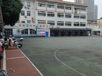 新兴民族学校