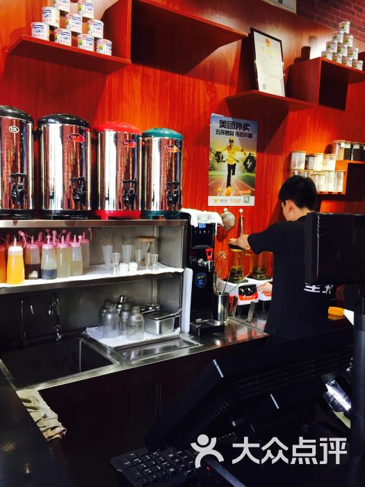 royaltea皇茶(五指美食店)-图片-燕窝博客-大众点山路海口美食图片