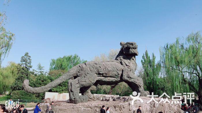 北京动物园图片 - 第11张