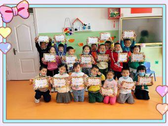 博悦幼儿园