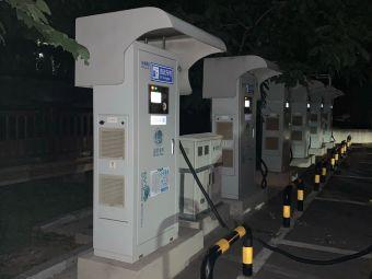 充电站(怀北镇怀北庄村民安置房南)