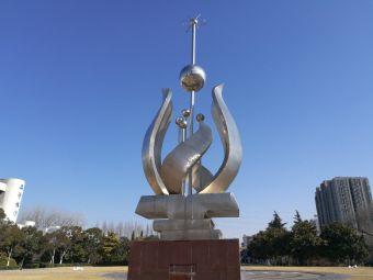 淮阴工学院(清河校区)