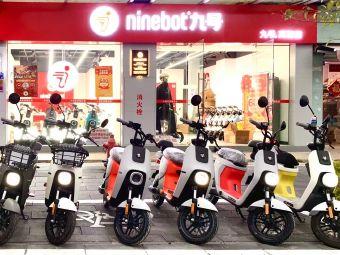 ninebot九号