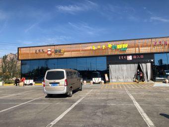沙尔沁停车区-停车场