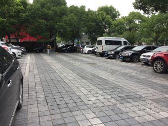 慈溪图书馆停车场