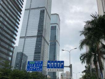 时代科技大厦
