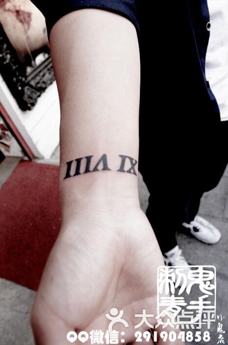 罗马数字纹身图片