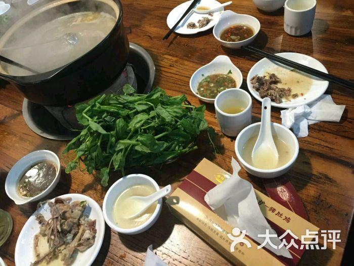 粤桂楼焦作打边炉-美食-广州图片美食连锁店黄泽河图片
