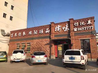 达坂城盐湖浮乐园停车场