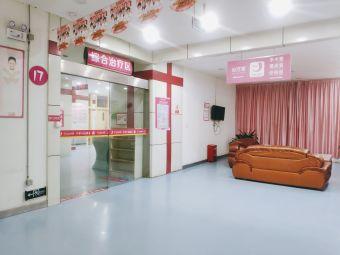 长沙仁爱妇产医院