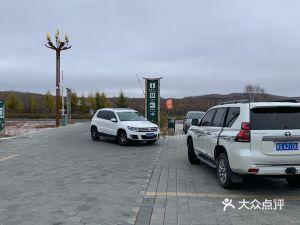 太阳湖风景区-小车停车场