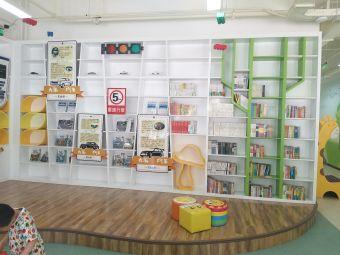 大东区少儿图书馆
