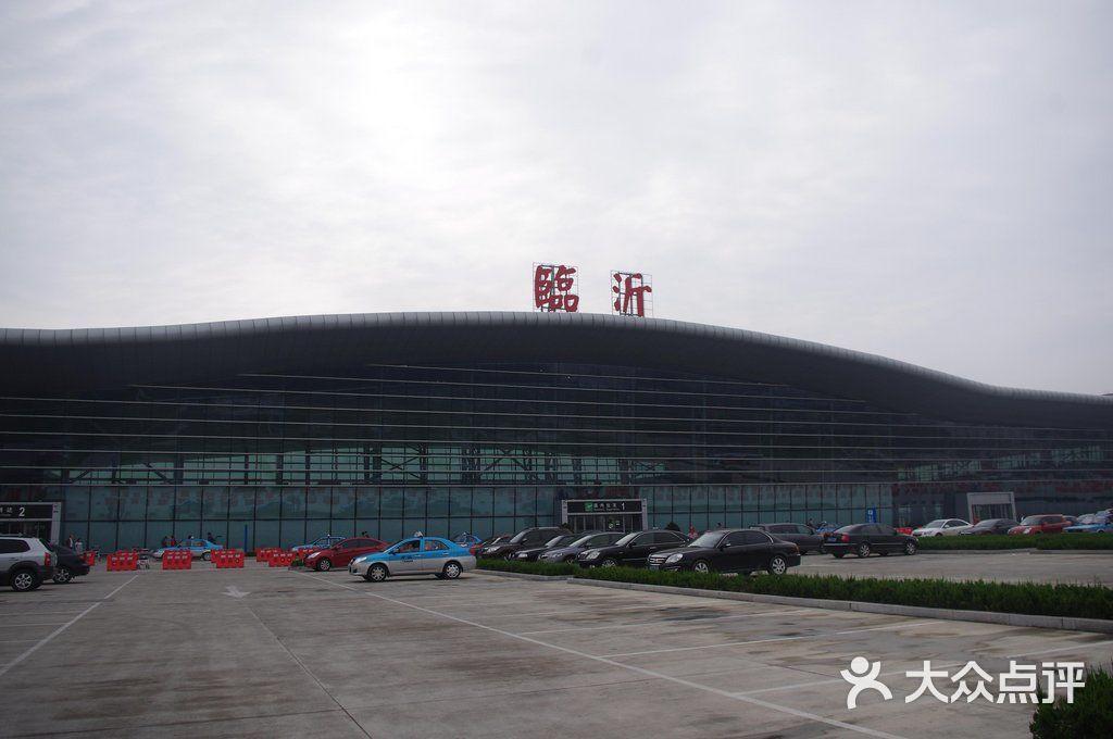 河东区 河东汽车站 交通 飞机场 临沂沭埠岭机场 所有点评  总分1