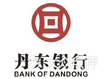 我在丹东市内丹东银行办的社保卡,可以在丹东市所属乡镇丹东银行领...