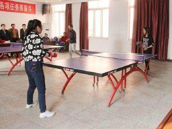 江盟乒乓球俱乐部