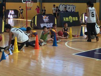 明飛kg籃球俱樂部