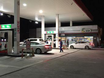 中国石化瓦溪服务区加油站