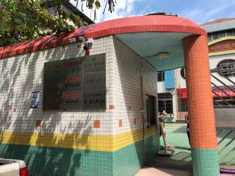 江南幼儿园