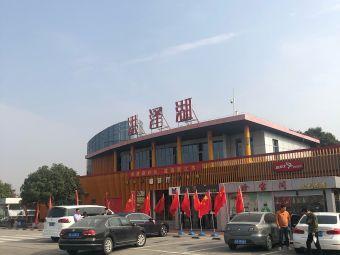 洪泽湖服务区-停车场