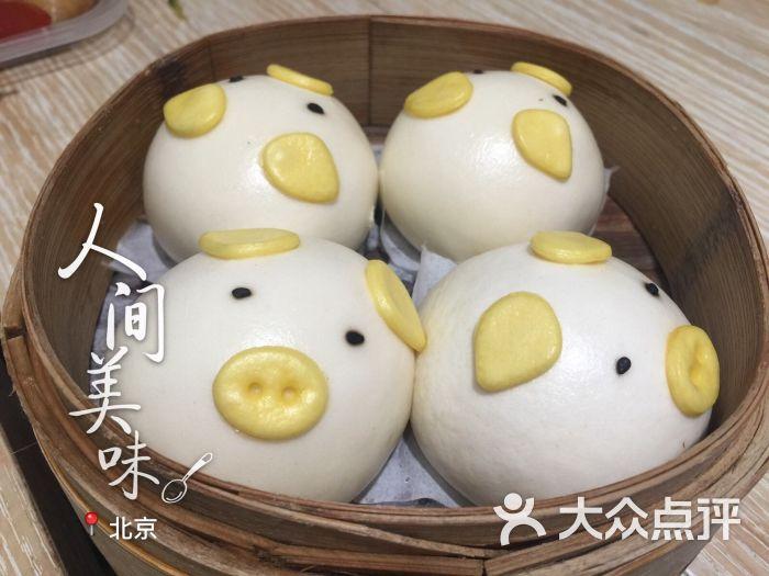 寻味香港(沈阳大众城店)-美食-双井图片-富力点北京工美食街启图片