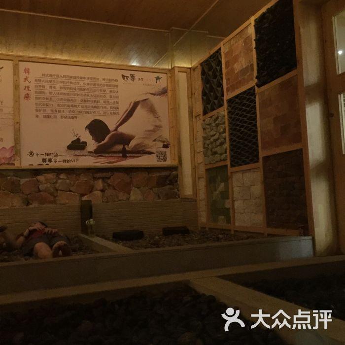 四季汤泉洗浴-图片-青岛休闲娱乐-大众点评网