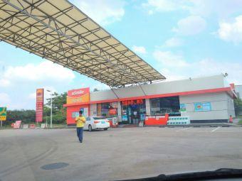 中国石油顺德太澳东加油站