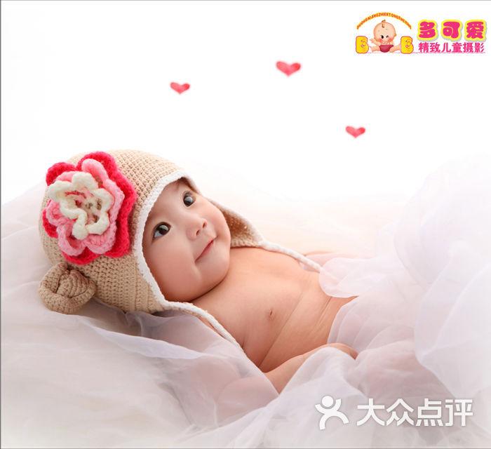 多可爱精致儿童摄影-可爱宝贝图片-吴江-大众点评网