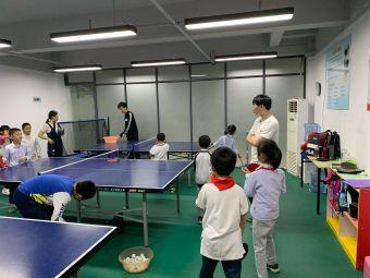 宏远乒乓球俱乐部