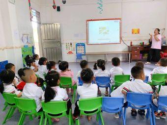博艺幼儿园