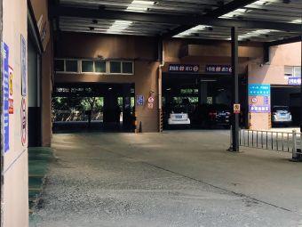 嘉城機動車檢測站杭州第十六檢測站