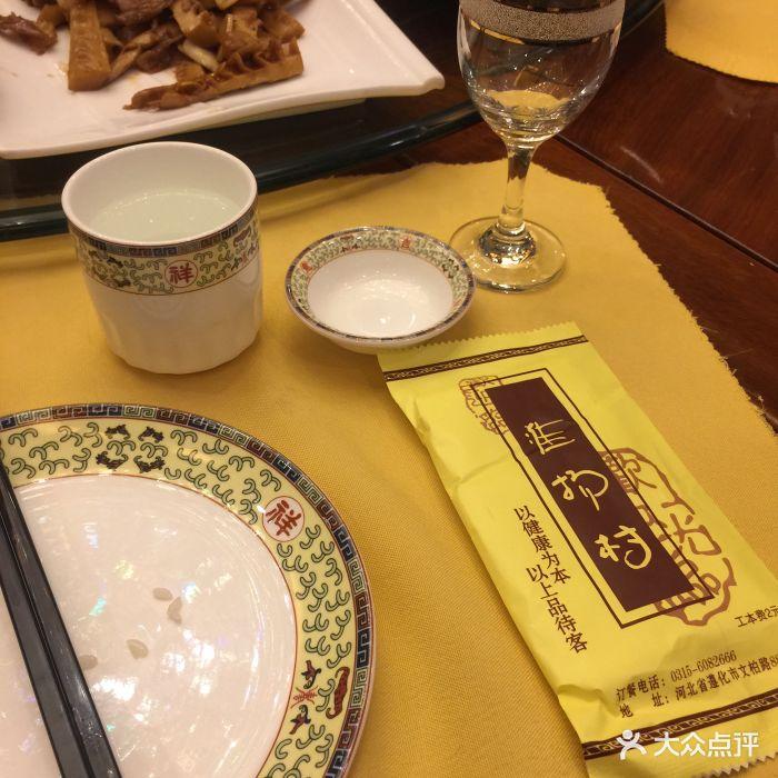 淮扬村的全部不了-遵化市美食美食红包交行点评用图片