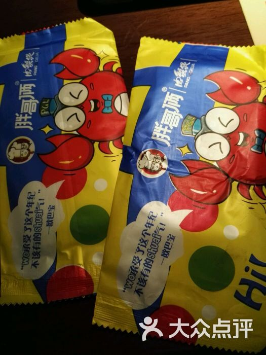 胖哥俩肉蟹煲(巴黎春天店)-图片-上海美食-大众点评