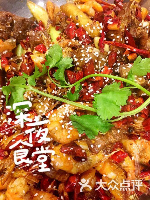 红顶烧鸡公叶子大众虾-美食-淮南图片-香辣外卖点评美食开封图片