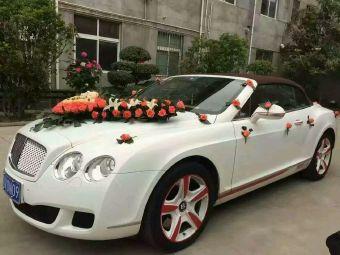 单县红双喜婚车俱乐部