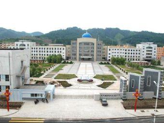 清原满族自治县高级中学